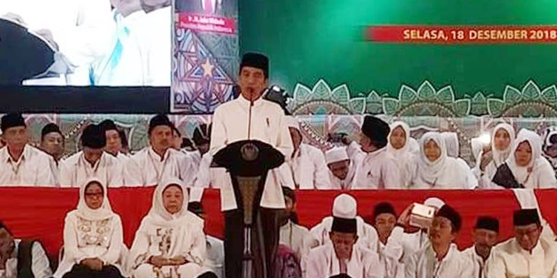 Presiden Jokowi Tegaskan Tak Ada Bunga untuk Bank Wakaf Mikro