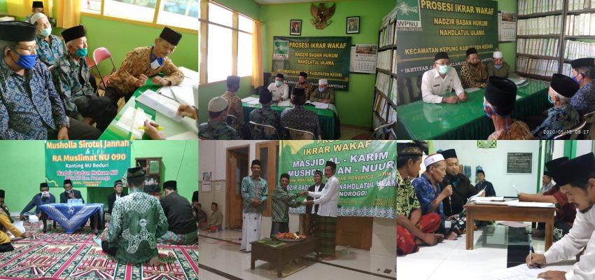 Prosesi Ikrar Wakaf Nadzir BHPNU di Tengah Pandemi Covid-19