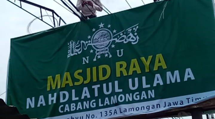 Nadzir Lamongan kelola Masjid Raya