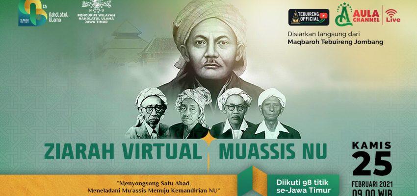 Ziarah Virtual Muassis NU oleh PW LWPNU